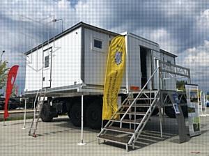 Мытищинский приборостроительный завод принимает участие в военно-техническом форуме «Армия-2017»