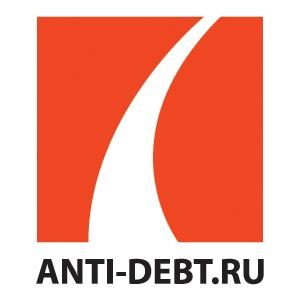 Ассоциация Антиколлекторов России предупреждаем о новом виде мошенничества