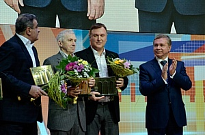 Состоялась церемония награждения лауреатов конкурса «Московская реставрация»