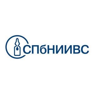 Министр Здравоохранения Российской Федерации приняла участие в II Международном Конгрессе