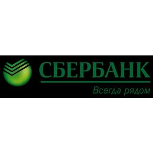 Офис самообслуживания Северо-Восточного банка Сбербанка России в одном из крупнейших ТЦ Камчатки