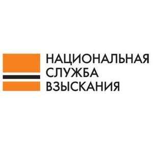 По итогам 1 полугодия объем задолженности по ипотеке в УрФО оценивается в 2,8 млрд рублей — НСВ