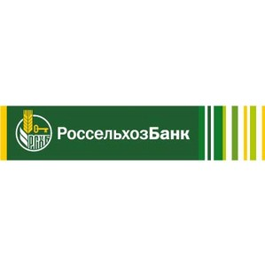 Псковский филиал Россельхозбанка выдал более 1 300 кредитов «Пенсионный»