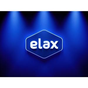 Elax - когда нет времени на усталость