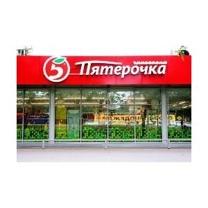 «Ростелеком» объединил информационные ресурсы магазинов «Пятерочка» в Чувашии