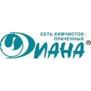 Генеральный директор «Дианы» Елена Ковалкина – лучший менеджер года!