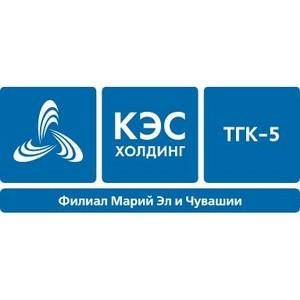 """приему тепла в …ошкар-ќле готовы три четверти объектов потребителей """"√-5"""