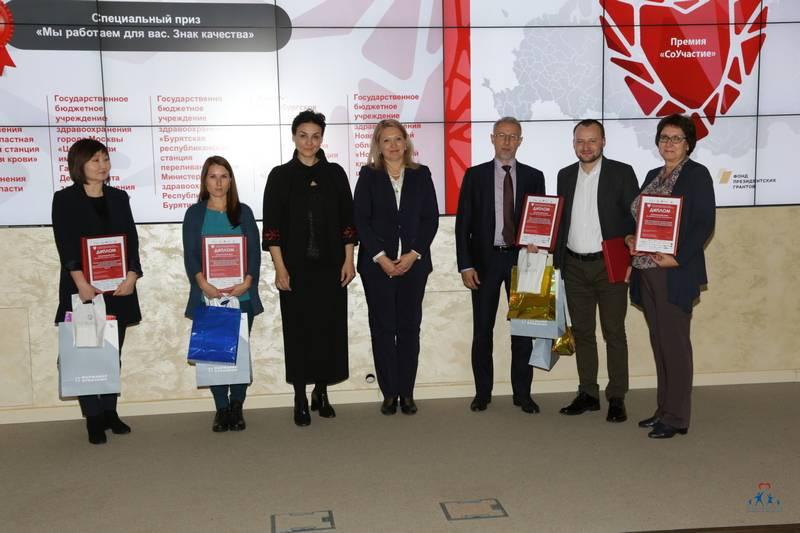 Информационная открытость Службы крови оценена наградами Всероссийской премии «СоУчастие»