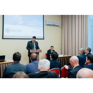 Удмуртэнерго - официальный партнер «Энергетика и Энергоэффективность – 21 век»
