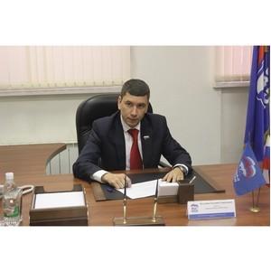 Депутат Евгений Кузьмин помог нижегородским семьям