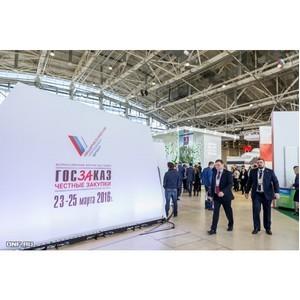 Томские активисты ОНФ принимают участие в форуме-выставке «Госзаказ – За честные закупки 2016»