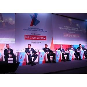 Резиденты Кластера ГЛОНАСС приняли участие в конференции «ИТС регионам» в Рязани