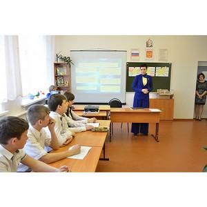 В Ростовской области стартовали весенние Дни правового просвещения