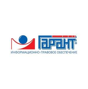 """""""Электронный экспресс"""" в третейском арбитражном правосудии"""