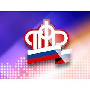 Рабочая встреча руководителей региональных отделений ПФР и Почты России