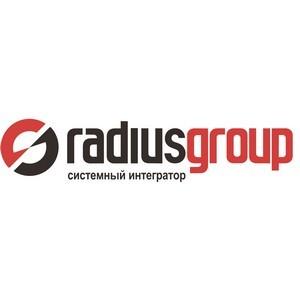 Первый в России индустриальный парк, сертифицированный по BREEAM, принадлежит компании Radius Group