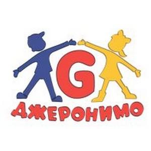 Рисуем будущее вместе: конкурс рисунков на асфальте от детского центра Джеронимо