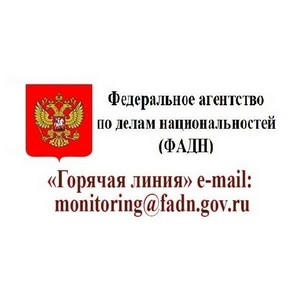 В Доме Дружбы народов Чувашии состоится семинар по реализации Стратегии госнацполитики РФ