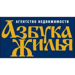 «Азбука Жилья» проведет бесплатный семинар: «Покупка квартиры. С чего начать?»
