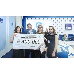 На создание новых экологичных материалов студенты университета получат 300 тысяч рублей