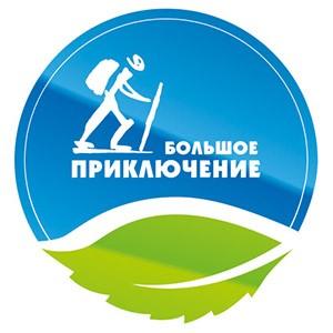 Стипендии Дмитрия Шпаро помогут отправиться школьникам в летнее путешествие