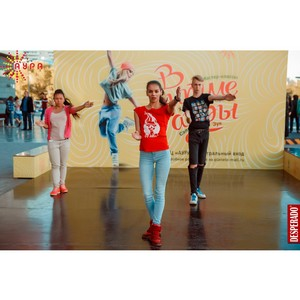 Вальс, хастл и форро: бесплатные мастер-классы по танцу в ТРЦ «Аура»