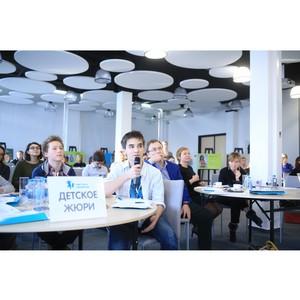 Фонд «Навстречу переменам» и Tele2 объявили победителей конкурса детских социальных проектов