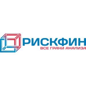Защищены права на интеллектуальную собственность ПК «Рискфин. Фаур»