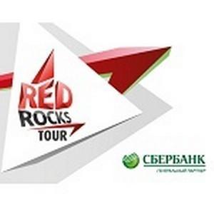 В Иркутске состоялся концерт в рамках музыкального турне Red Rocks Tour