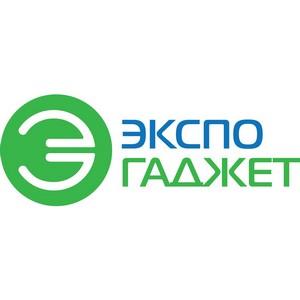 ЭкспоГаджет  - самая ожидаемая выставка современных гаджетов пройдет 6-8 ноября в Санкт-Петербурге