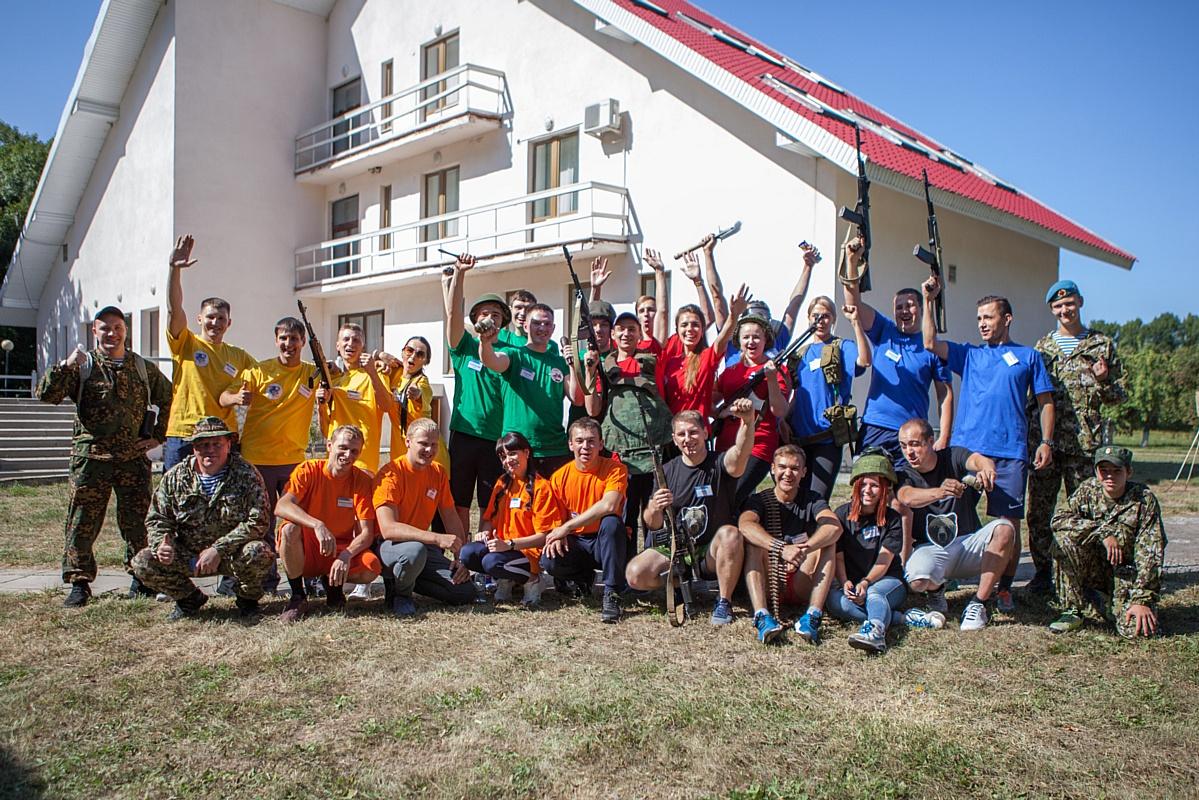 СГОК организовал для молодых специалистов спортивные состязания