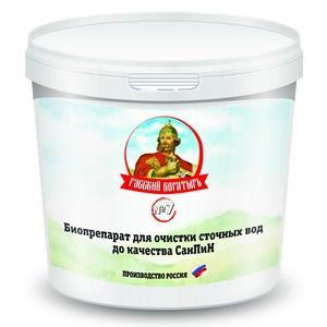 Бактерии для септиков и выгребных ям, жироуловителей, очистных сооружений