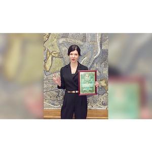 Выпускница вуза стала лауреатом премии имени Павла Бажова