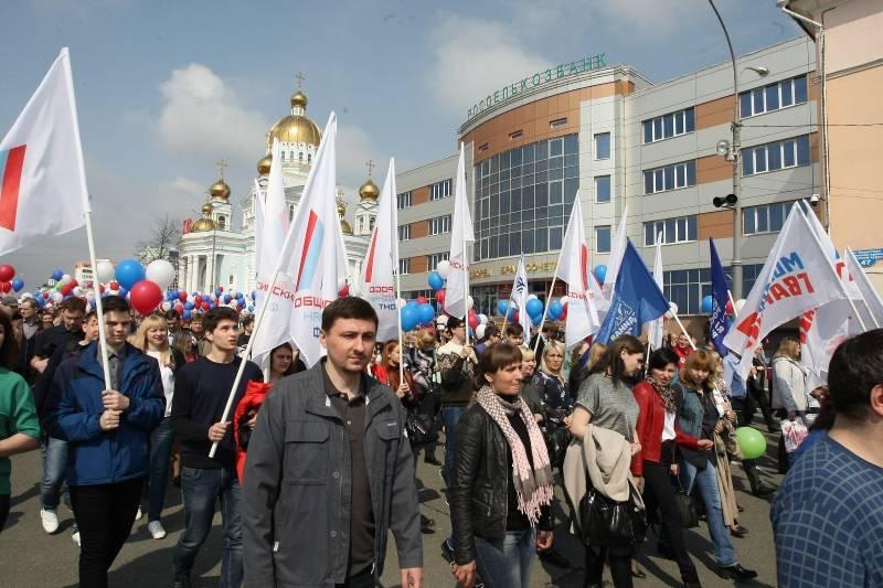 Активисты Народного фронта в Мордовии приняли участие в первомайской демонстрации в Саранске