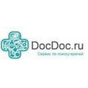 DocDoc.ru расширил свое присутствие в регионах России