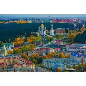 В Ханты-Мансийске стартует Федеральный проект «Индустрия здравоохранения-2017»