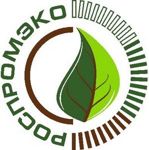 Российский промышленно-экологический форум и выставка «РосПромЭко-2013»