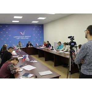"""Ёксперты ќЌ' в """"ел¤бинской области обсудили итоги реализации проекта благоустройства в 2017 году"""