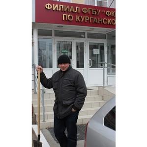 В Кадастровой палате Курганской области прошел субботник