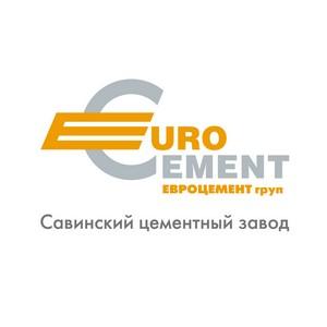 """""""Савинский цементный завод"""" демонстрирует высокие уровни отгрузки в зимний период"""