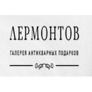 Галерея антиквариата «Лермонтов» выставляет аукционные лоты по сниженным ценам