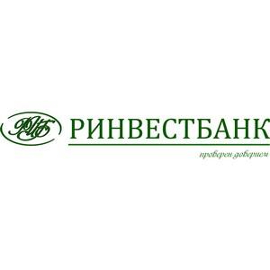 «Ринвестбанк» провел Благотворительный вечер в помощь детям домов-интернатов в Рязани