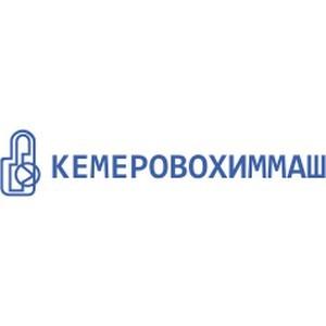 Лучший рационализатор «СДС» работает на «Кемеровохиммаш»