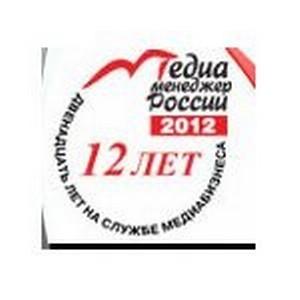 «Медиа-Менеджер России – 2012»: 13 новых претендентов на победу