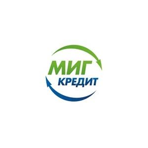 ѕравова¤ защита дл¤ клиентов Ђћигредитї станет доступнее