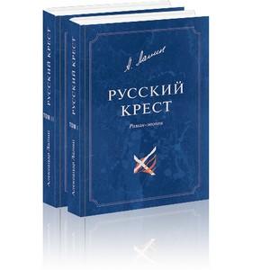 Узники совести по-казахстански. Александр Лапин о приговоре журналисту Сейтказы Матаеву и его сыну