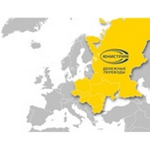 Юнистрим одержала победу в номинации «Лучшая система денежных переводов Восточной Европы 2012»