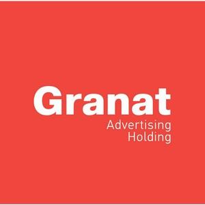 «Центр контроля качества»  доверил  ребрендинг рекламному холдингу Granat