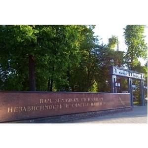 Обследование насаждений в парке Победы в городе Зеленодольске