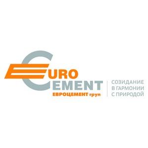 Холдинг «Евроцемент груп» запустил новую линейку упаковки продукции